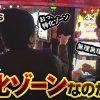 183 HEAVENS DOOR 第183話(2/4) 【ぱちスロAKB48 勝利の女神】《木村魚拓》《ジロウ》《トメキチ》