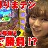 018 【帰りまテン#18】ラスト10分で海勝負!クリアなるか!?【政重ゆうき】