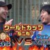 002-1 まりもJapan VS 回胴Gスタイル-W杯②- 前編スロット《GOD-凱旋-》