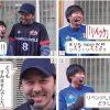 003-1 まりもJapan VS 回胴Gスタイル-W杯③- 前編スロット《パチスロ GATE、ハーデス》