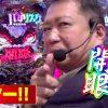 006 バジリスキーちゃんねる「#6 千人抽選」