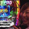 035 ユニバTV3 #35