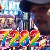 047-2 松本バッチの回胴Gスタイル4  Vol.47~バッチ~ スロット後編《超GANTZ》