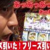 012-1 まりもJapanⅡ Vol.12 前編スロット《盗忍!剛衛門》