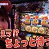 002 ぱちタウン美穂のブッシャー#2