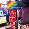 047-1 松本バッチの回胴Gスタイル4  Vol.47~バッチ~ スロット前編《超GANTZ》
