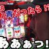 004-1 松本バッチのBATCH NOTE  Vol.4~バッチ~ スロット前編《押忍!番長3》