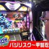 033 RITOスロ!! 33回戦 バジリスク~甲賀忍法帖~II