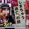005 ふぇあすろ 新#5【パチスロ FAIRY TAIL】(しまちゅう逃亡!?の回)スロット/パチスロ/フェアリーテイル
