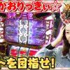 001 女王道 第1回 〜かおりっきぃ☆〜【不二子 TYPE A+/ハナビ】