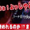 069 THE COMPLETE Vol.69~まりも~ スロット《パチスロ秘宝伝Rev. 不二子TYPEA》