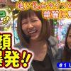 001 青山りょうのニコニコパチフレ!! #1《青山りょう》《しおねえ》【シンフォギア】【沖海4桜ライト】