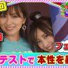 004 踊る!海ポコリン#4(○○やってみた!)ポコ美&フェアリン