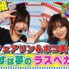 001 踊る!海ポコリン#1(大海物語4)