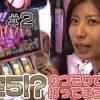 002 天野麻菜のお着替え実戦 まなちゃんが!!#2 [SLOT魔法少女まどか☆マギカ2]