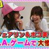 006 踊る!海ポコリン#6(○○やってみた!)ポコ美&フェアリン