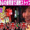 063-1 河原みのりのはっちゃき! #63 押忍!番長3 前編