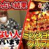 022 バリクズ漫遊記#22【マリブ鈴木 × 翔 × 鬼Dイッチー× ショウタク】