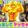 011 踊る!海ポコリン#11(スーパー海物語IN JAPAN 金富士)ポコ美&フェアリン