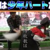 077 NEW GENERATION 第77話 (4/4)【パチスロ 交響詩篇エウレカセブン】《リノ》《兎味ペロリナ》