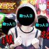 003 ワンストライクツーボール #3イニング 【まりも&玉ちゃん】
