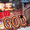 060-2-1 松本バッチの回胴Gスタイル5th  Vol.60-2~バッチ~ スロット前編《アナザーゴッドハーデス》