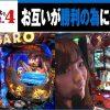 016 スロ馬鹿アニキとおてんば娘。4 第16話 (2/2)【HEY!鏡】《飄》《河原みのり》