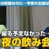 RITOスロ!! 久米島(番外編)