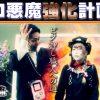 082 NEW GENERATION 第82話 (1/4)【パチスロ ディスクアップ】《リノ》《兎味ペロリナ》