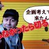 017-1 BATCH NOTE2 Vol.17~バッチ~ スロット前編《リノ、バジリスク絆、他》