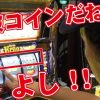 066-2-2  松本バッチの回胴Gスタイル6th Vol.66-2 スロット後編~バッチver.~《スーパーリノXX》