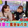 024 踊る!海ポコリン#24(○○やってみた)ポコ美/フェアリン
