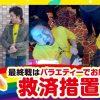 011 まりマリ 第11話(1/2)【ミリオンゴッド‐神々の凱旋‐】《まりも》《五十嵐マリア》