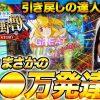 002 微女と野獣〜SEA SIDE STORY〜 #2【倖田柚希&ヤドゥ】