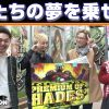 097 NEW GENERATION 第97話 (4/4)【パチスロコードギアス 反逆のルルーシュR2 C.C.ver.】《リノ》《兎味ペロリナ》