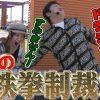 116-2 スロットライブ〜スロフェッショナルの流儀〜 #116後半「実践:エハラマサヒロ/カブトムシゆかり/フェアリン」