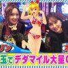 033 踊る!海ポコリン#33(大海物語4)ポコ美/フェアリン
