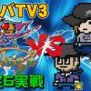 062 ユニバTV3 #62 【ゲスト:しのけん 『SLOTギャラガ』設定6実戦】
