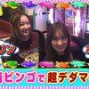036 踊る!海ポコリン#36(沖海4)ポコ美/フェアリン