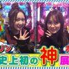 035 【新たな挑戦】踊る!海ポコリン#35(沖海4)ポコ美/フェアリン