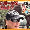 028 バイク修次郎の日本全国旅打ち日記/28-石川県/沖海4