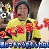 016-1 まりもJapan Vol.16~まりも~ -強化試合編-スロット前編《ボンバーパワフル3》