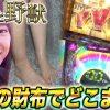 012 微女と野獣#12【倖田柚希 × ヤドゥ】