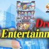 477 Dream Entertainment Life【ヤルヲの燃えカス#477】