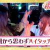013 たま嵐 第13話(1/3)【パチスロ黄門ちゃま 喝】《五十嵐マリア》《玉ちゃん》