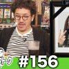 156 アロマティックトークinぱちタウン #156【木村魚拓x沖ヒカルxグレート巨砲】