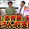 268 HEAVENS DOOR 第268話(4/4)【押忍!番長3】《木村魚拓》《ジロウ》《トメキチ》