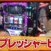 037 ツギハギファミリア 第37話(2/4)【パチスロ鉄拳3rd】《木村魚拓》《兎味ペロリナ》《五十嵐マリア》