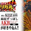064-1 ひとり万発 #64 『AKB48が面白すぎるので今回も打ちます!! 前編』