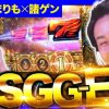 008-2 SGG-EX突入の超腕っぷし回【まりも か 諸ゲン の アイツのヒキでどこまでも〜ANOTHER H1-GP〜】#8 後編【まりも/諸積ゲンズブール】